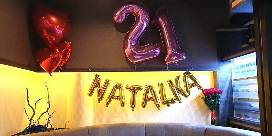Natalka 21